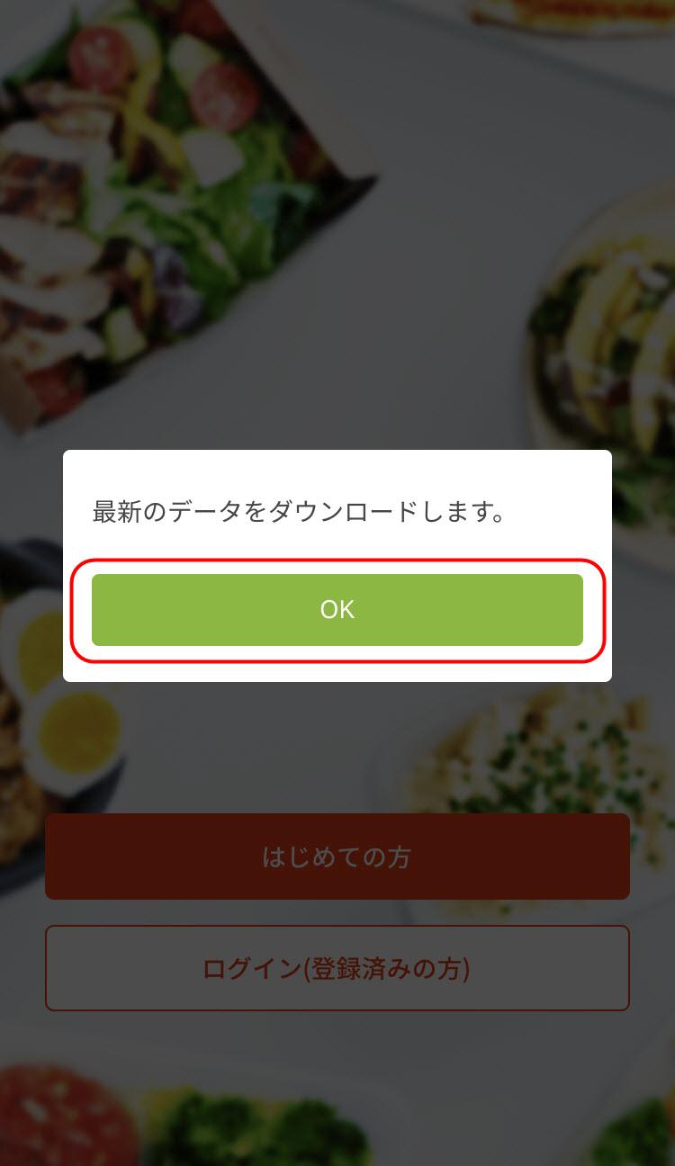 menu アプリ 使い方 クーポンコード キャンペーン テイクアウト 宅配 デリバリー 配達 メニュー