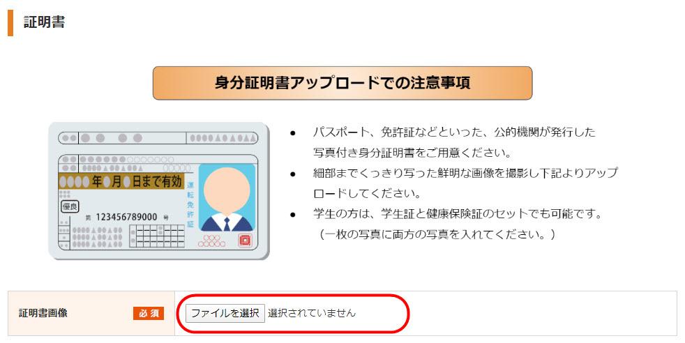 menuとは メニューとは menu メニュー 配達パートナー 配達員 登録方法 招待コード 紹介コード お友達紹介クーポン なり方 配達エリア 地域 範囲 拡大予定
