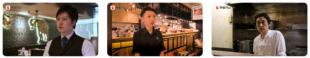 menu メニュー レストランパートナー レストラン 飲食店 加盟店 店舗 出店方法 お店 飲食店側 店側 個人店 手数料 おすすめ 申し込み 登録方法