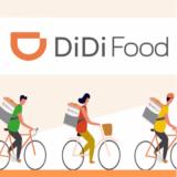 DiDiFood DiDi Food DiDiフード ディディフード 注文方法 頼み方 配達パートナー 配達員 配達クルー 登録方法 招待コード 紹介コード プロモーションコード プロモコード クーポンコード エリア 地域 加盟店 レストランパートナー