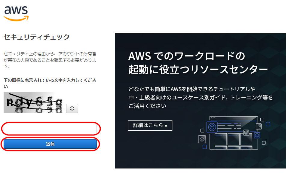 AWS Cloud9 環境構築 AWSクラウド9 開発環境 導入 無料枠 インストール ダウンロード 始め方 開設方法 登録方法 アップロード インスタンス ルートユーザー IAMユーザー 違い 退会
