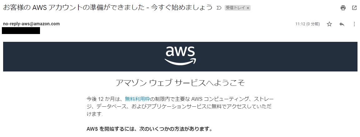 AWS Cloud9 環境構築 AWSクラウド9 開発環境 導入 無料枠 インストール ダウンロード 始め方 開設方法 登録方法 アップロード インスタンス