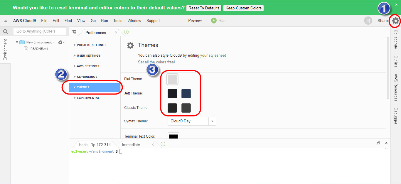 AWS Cloud9 環境構築 AWSクラウド9 開発環境 導入 無料枠 インストール ダウンロード 始め方 開設方法 登録方法 アップロード サインイン 環境開発 構築環境 使い方 テーマの色を白色に変更