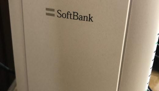 ソフトバンク光2年契約した体験談ブログ|ソフトバンク光回線をおすすめ出来る人