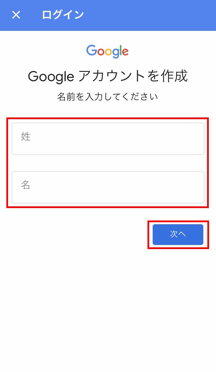 Googleアカウント Gmail グーグルアカウント ジーメール 電話番号 5