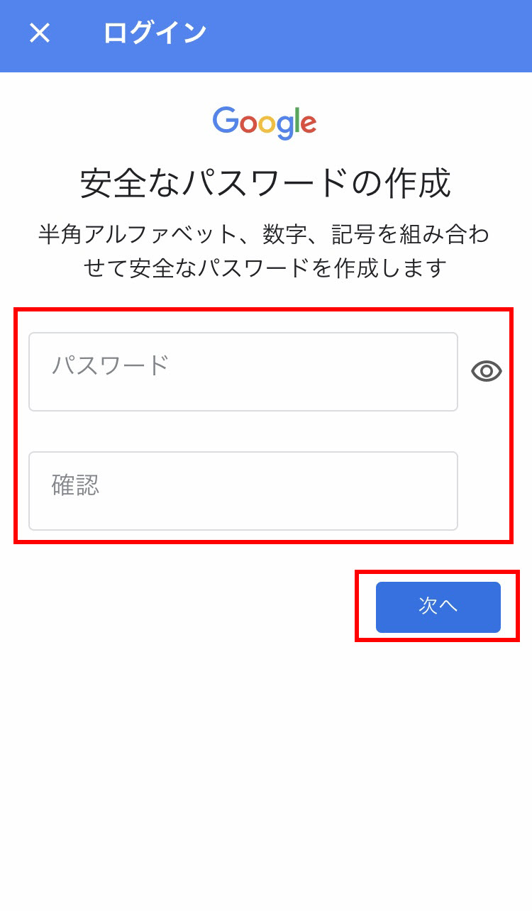 Googleアカウント Gmail グーグルアカウント ジーメール 電話番号 8