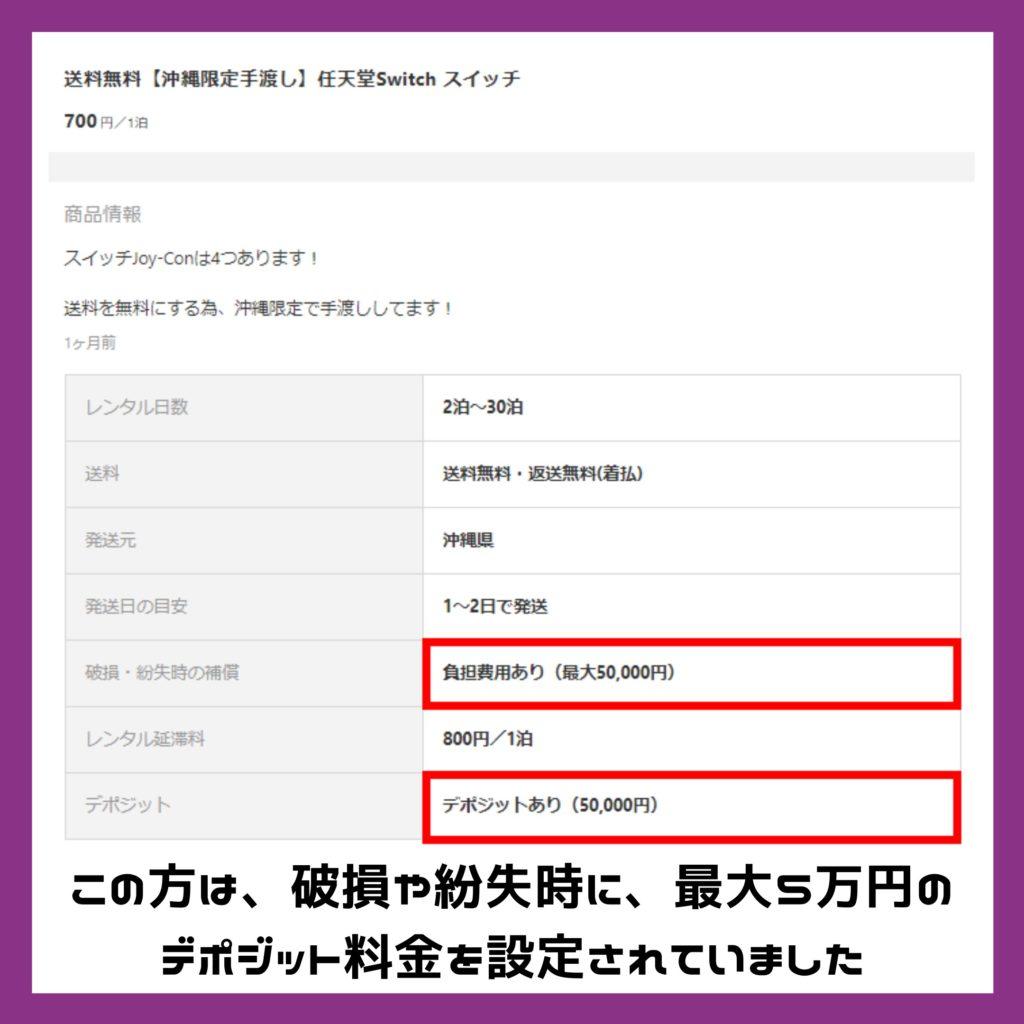 任天堂 Switch ニンテンドースイッチ タダ 無料 入手する方法 Quotta クオッタ インスタ Instagram インスタグラム 9