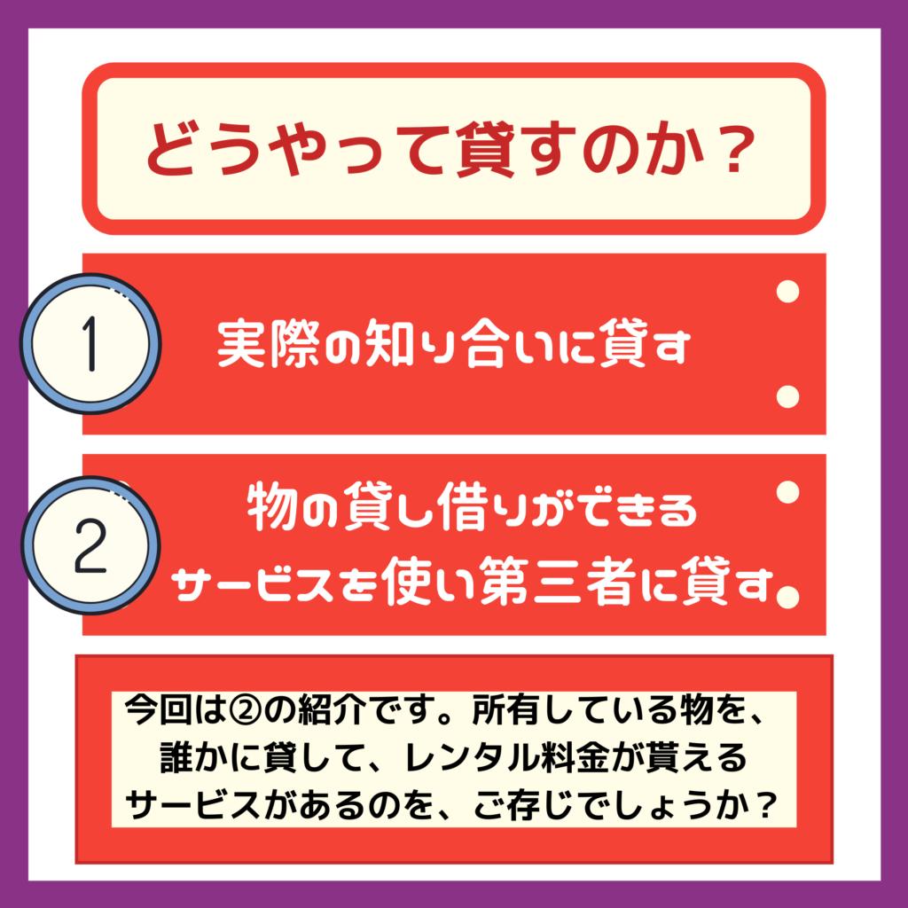 任天堂 Switch ニンテンドースイッチ タダ 無料 入手する方法 Quotta クオッタ インスタ Instagram インスタグラム 3