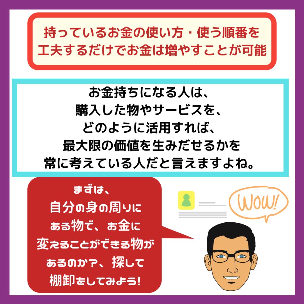 任天堂 Switch ニンテンドースイッチ タダ 無料 入手する方法 Quotta クオッタ インスタ Instagram インスタグラム 10