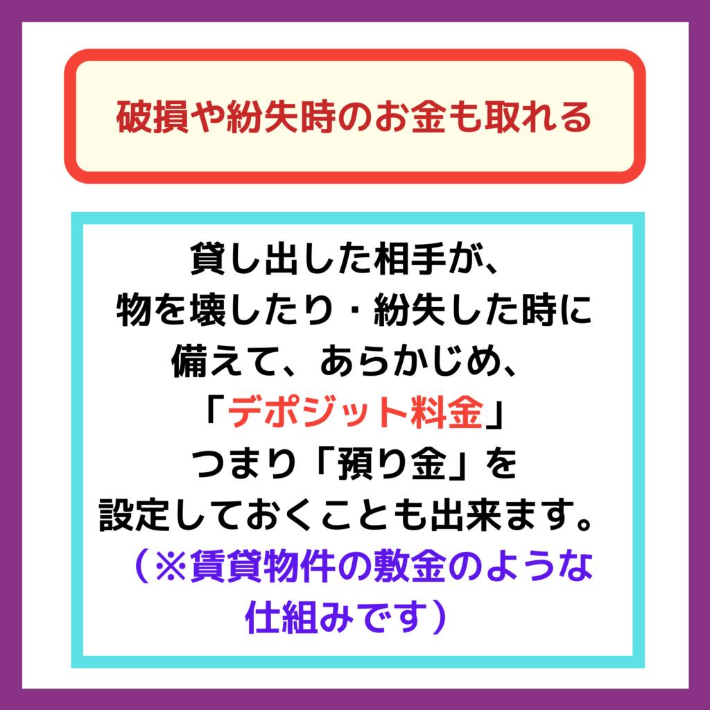 任天堂 Switch ニンテンドースイッチ タダ 無料 入手する方法 Quotta クオッタ インスタ Instagram インスタグラム 8
