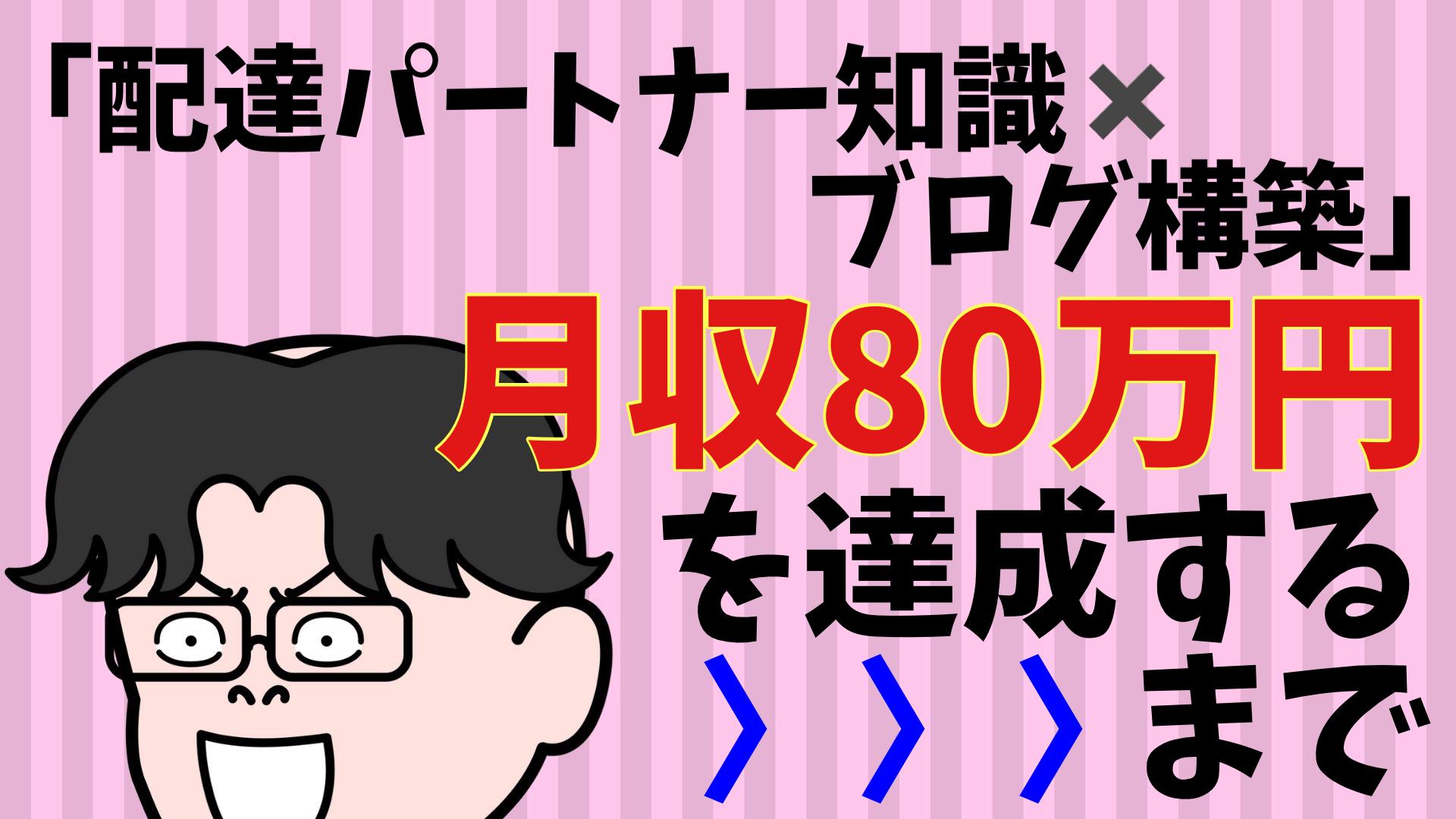 LINE公式アカウント LINEマガジン LINEステップメール タイユウスケ ユウスケ タイクツマッカートニー