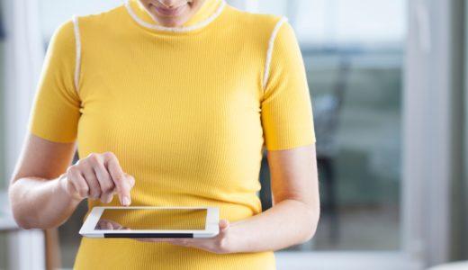 転職エージェントの使い方|現人事採用担当の本音と暴露