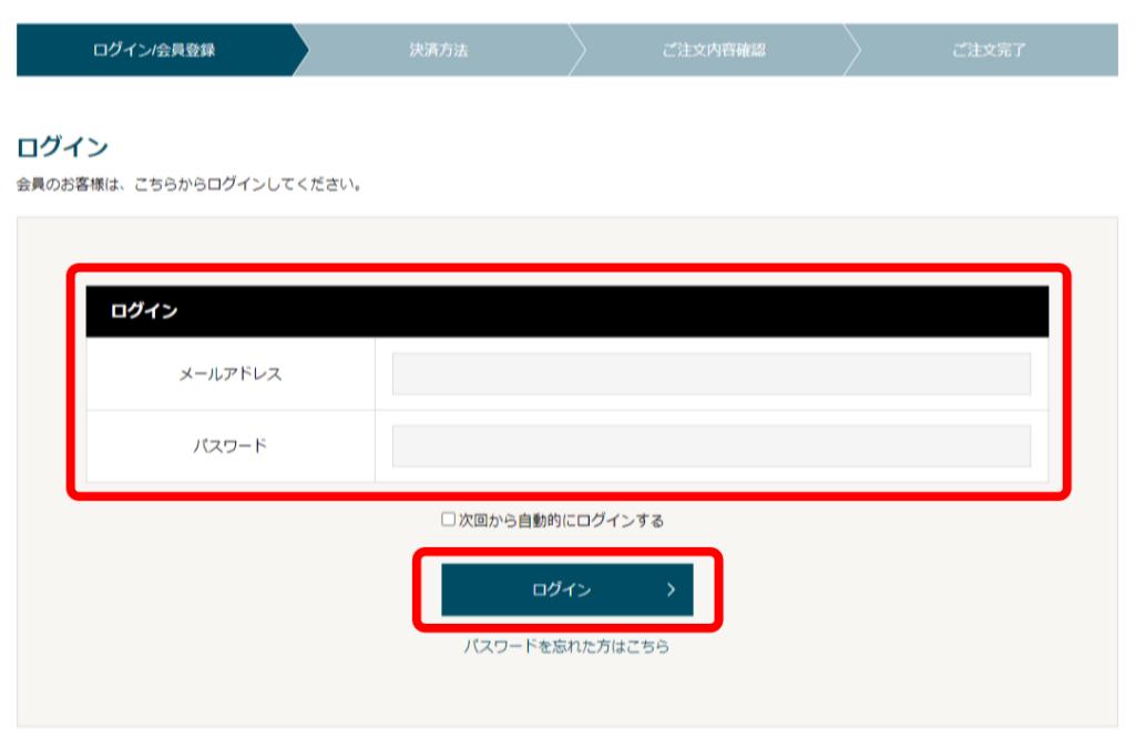 TCDテーマ「QUADRA(クアドラ)」を購入する方法【WordPress(ワードプレス)有料テーマ】